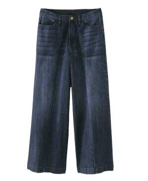 Eli Jeans